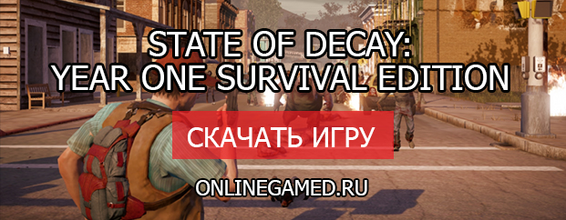 State of Decay-Year One Survival Edition