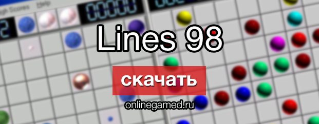 Lines 98