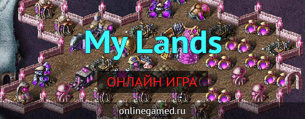 My-Lands-game-online